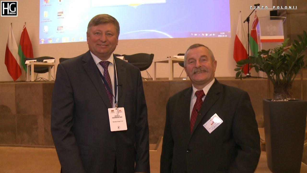 Polsko – Białoruskie Forum Gospodarcze – 2018