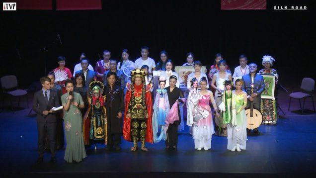 Silk Road – promocja prowincji Hunan w Warszawie